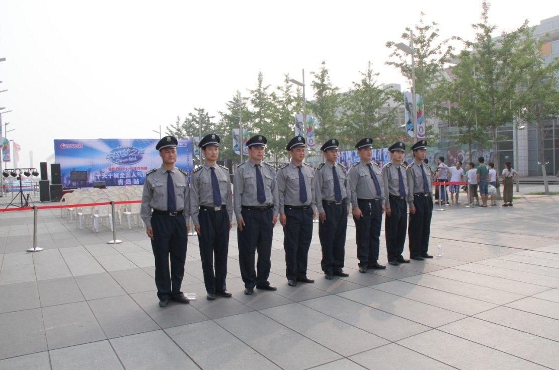 青岛保安公司保安培训中存在的问题